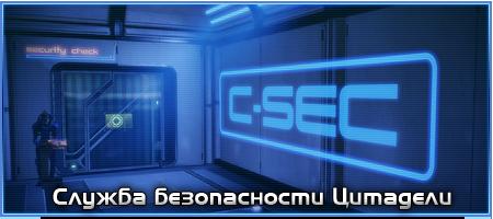 http://new-horizont.at.ua/mer/Act/C-SecAction.png