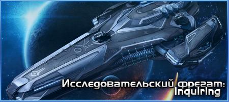 http://new-horizont.at.ua/mer/Act/inquiring.png